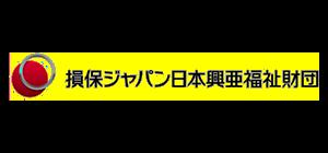 損保ジャパン日本興亜福祉財団