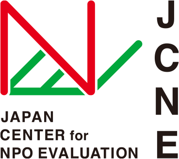 JCNE JAPAN CENTER for NPO EVALUATION