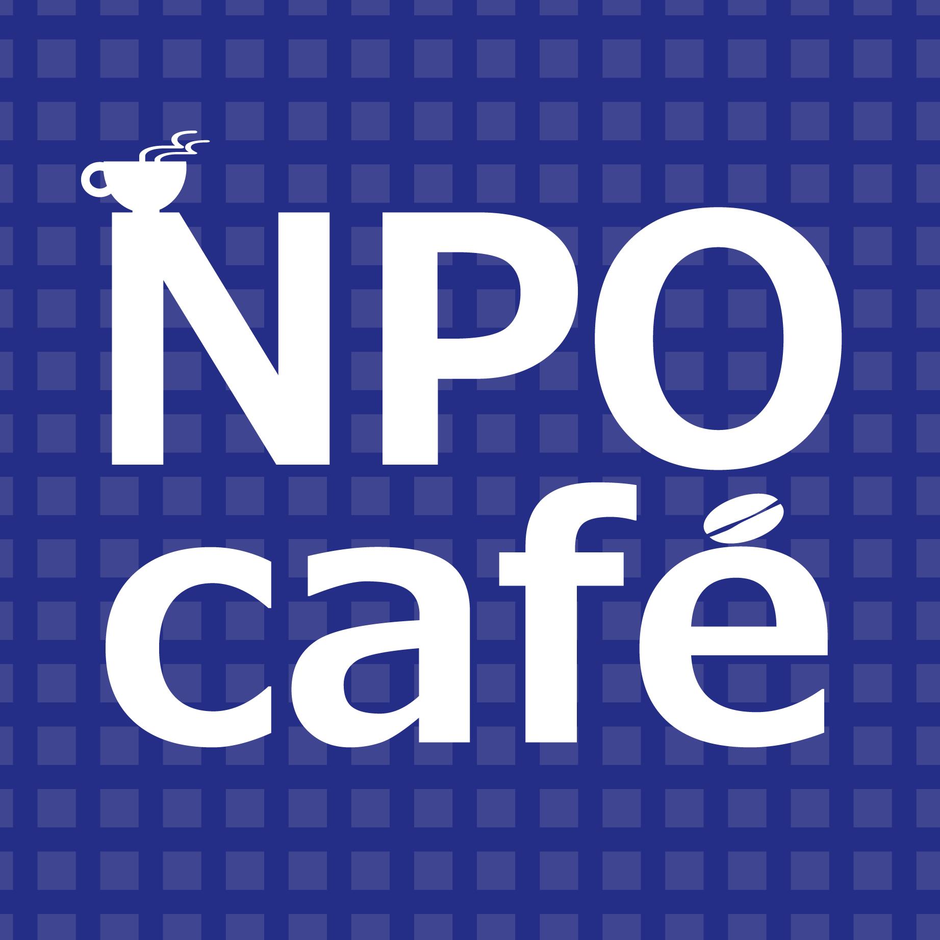 NPOcafeアイコン-01