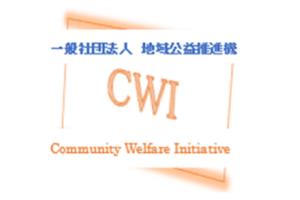 CWI_rogo