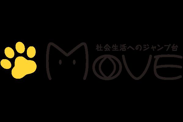 logo_move_a